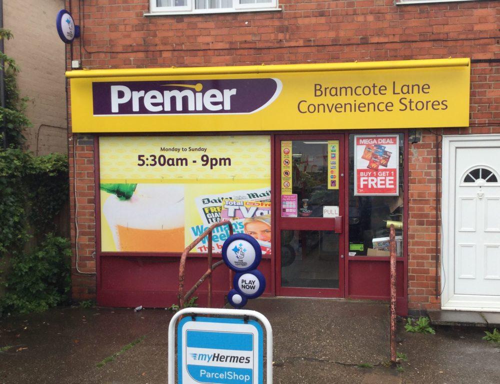 Bramcote Lane Premier